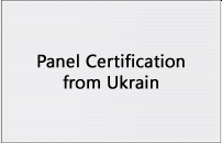 panelcertificate